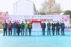 Yum China Donates Modern Kitchen Equipment to Rural Schools in Hubei Province