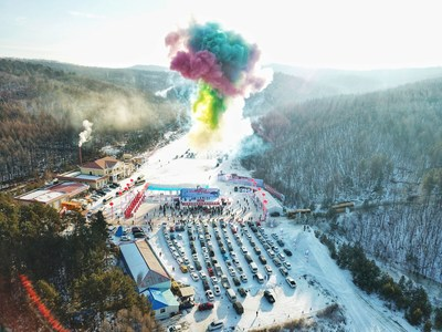 O primeiro festival de testes automotivos de inverno foi inaugurado no nordeste da China. Heihe na China (PRNewsfoto/Xinhua Silk Road)