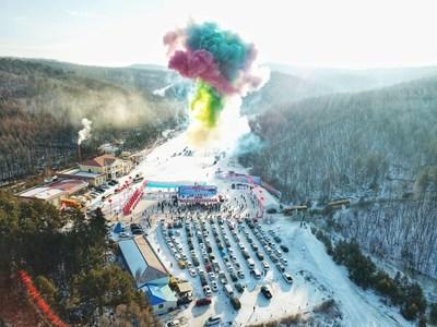 El primer festival de pruebas de invierno para automóviles hizo apertura en Heihe, en el noreste de China (PRNewsfoto/Xinhua Silk Road)