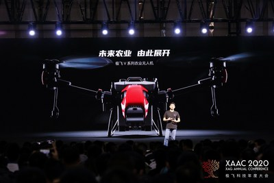 XAG Launched Latest Innovative Drone Product at XAAC 2020