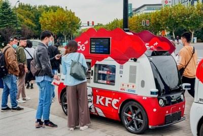 KFC self-driving car