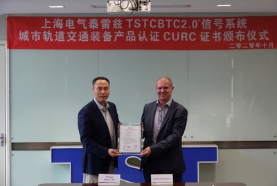 TSTCBTC®2.0 signaling system being granted the China Urban Rail Certification  Photo credit: Thales SEC Transport