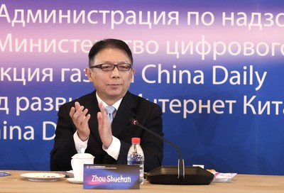 Zhou Shuchun, publisher and editor-in-chief of China Daily, attends the 2020 China-Russia Online Media Webinar in Beijing, Dec 18, 2020. [Photo by Zhu Xingxin/chinadaily.com.cn]