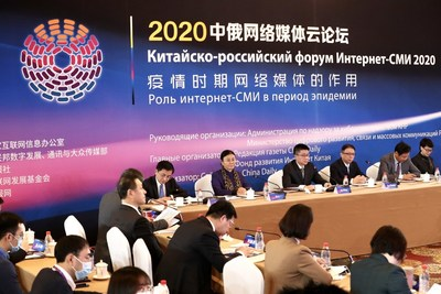 2020 China-Russia Online Media Webinar kicks off in Beijing and Moscow via video link on Dec 18, 2020. [Photo by Zhu Xingxin/chinadaily.com.cn]