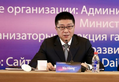 Niu Yibing, deputy head of the Office of the Central Cyberspace Affairs Commission, speaks at the 2020 China-Russia Online Media Webinar in Beijing, Dec 18, 2020. [Photo by Zhu Xingxin/chinadaily.com.cn]
