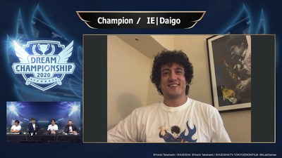 """The Dream Championship is the official Captain Tsubasa: Dream Team tournament where players from all over the world compete to determine who is number one. Out of the 16 challengers, IE