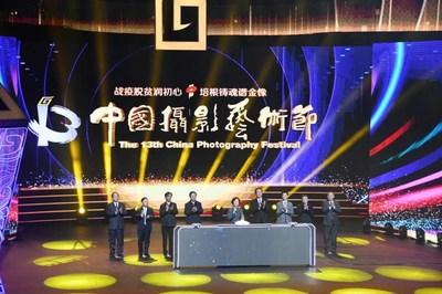 A cerimônia de abertura do 13º Festival de fotografia da China foi realizada em 20 de dezembro de 2020. (PRNewsfoto/Xinhua Silk Road)