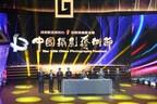 Xinhua Silk Road: o 13º Festival de fotografia da China é inaugurado em Henan, no centro da China