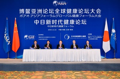 Closer China-Japan Health Cooperation for Healthier Mankind and Healthier Earth WeeklyReviewer