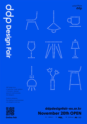 """DDP Design Fair,"" an online exhibition platform that introduces stories and products of Korean designers and small business owners, was opened on November 20, 2020."