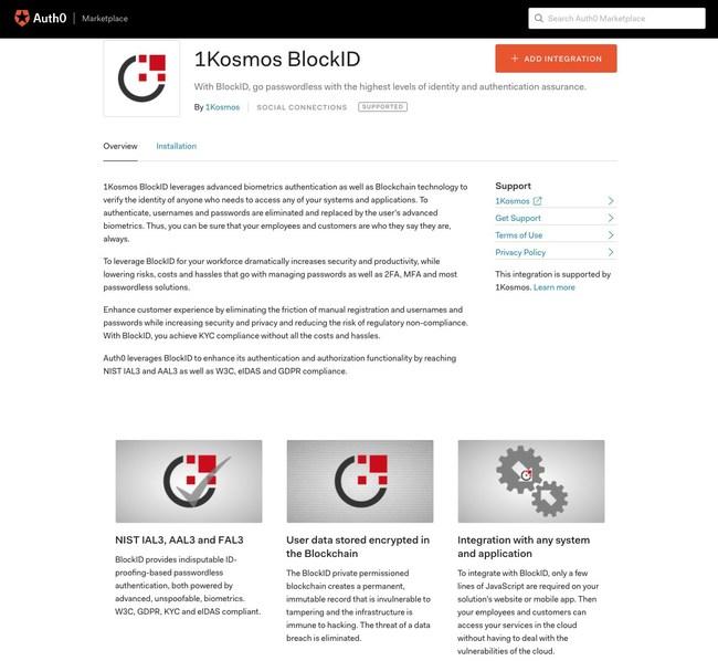 1Kosmos BlockID integration page on Auth0 Marketplace