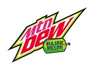Mtn Dew® is going pink with Mtn Dew® Major Melon™, a new thirst-quenching offering that takes flavor to the extreme.