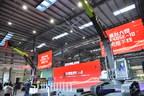 Zoomlion comemora a montagem da primeira escavadeira inteligente na Smart Industrial City da Zoomlion