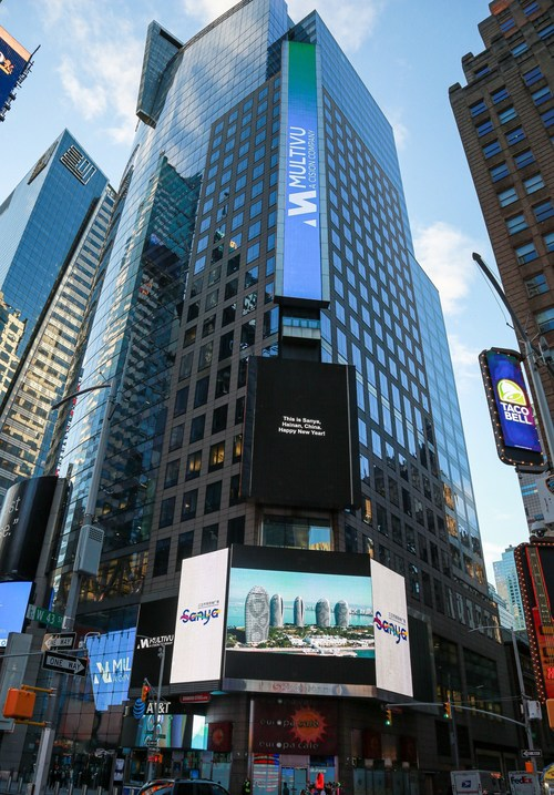 Sanya sent New Year greetings on Reuters Billboard in Time Square of New York. Located on the southern tip of China's Hainan Island,  Sanya has quickly emerged as a popular destination for tourists not just from China but across the world.