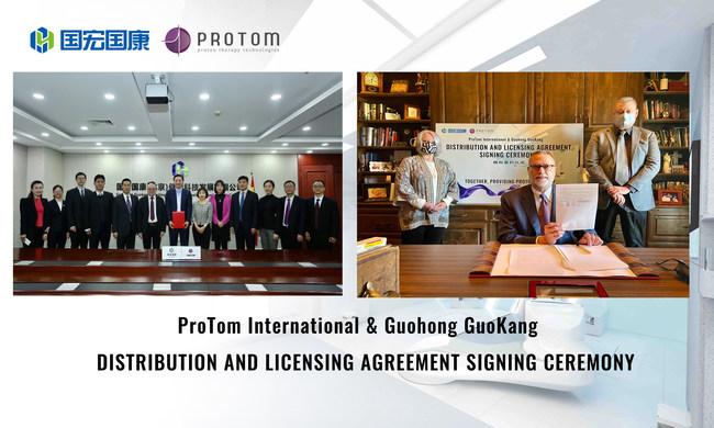 ProTom International & GHGK Distribution and Licensing Signing Ceremony