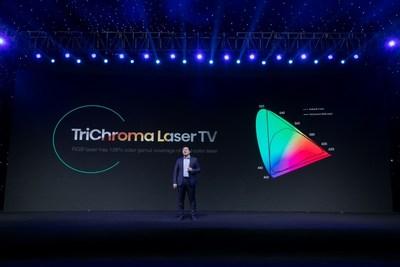 En 2021, en tant que chef de file de l'industrie de l'affichage laser, Hisense fait passer le téléviseur laser à l'ère TriChroma! (PRNewsfoto/Hisense)