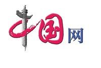 China.org Logo