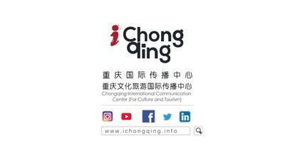 Chongqing Logo
