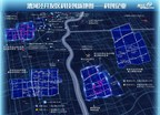 Caohejing Hi-Tech Park Releases Science and Technology Innovation ...