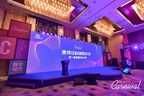 Caohejing Hi-Tech Carnival in Shanghai Plays Host to First...