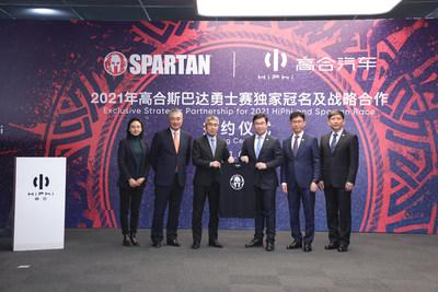 HiPhi, la bannière de véhicules électriques intelligents de qualité supérieure de Human Horizons, a obtenu des droits d'appellation exclusifs pour l'édition 2021 de la populaire Spartan Race, en Chine. (PRNewsfoto/Human Horizons)