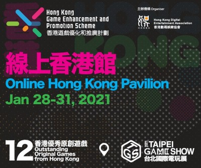 """The 12 selected game start-ups of the 2nd GEPS showcase their designated original games in the """"Online Hong Kong Pavilion"""" in the """"Taipei Game Show 2021"""" from 28th to 31st January 2021."""