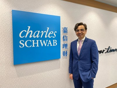 "Charles Schwab, Hong Kong, Ltd. today launched its ""Hong Kong Rising Affluent Financial Well-being Index 2020"". Michael Fong, Managing Director at Charles Schwab Hong Kong, said it is very encouraging to see the increase in trust towards professional financial advisory."