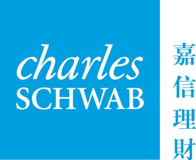 Charles Schwab Hong Kong Logo
