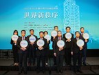 Taiwanese firms join global players in participating in the ESG revolution