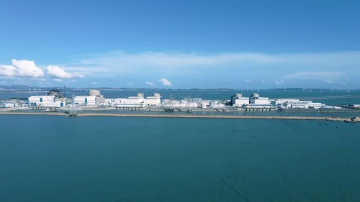 World's first Hualong One reactor put into commercial operation