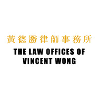 The Law Offices of Vincent Wong logo (PRNewsFoto/The Law Offices of Vincent Wong) (PRNewsFoto/The Law Offices of Vincent Wong)