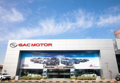 Sala de exhibición de GAC MOTOR en Kuwait (PRNewsfoto/GAC MOTOR)
