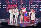 TTV Chinese New Year Special - The 2021 TTV SUPER STAR