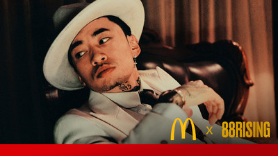 Masiwei will perform new songs exclusively in the McDonald's App on Feb. 12