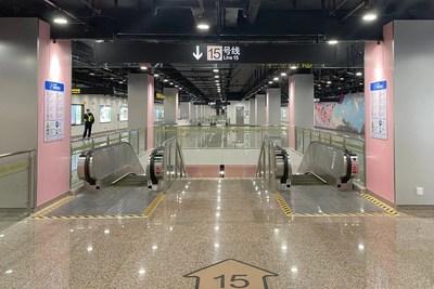 Shanghai Metro Line 15 (PRNewsfoto/日立电梯(中国)有限公司)
