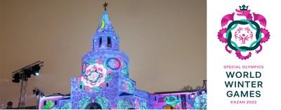 O logotipo dos Jogos Mundiais de Inverno das Olimpíadas Especiais de Kazan 2022 foi revelado por meio de uma projeção no Kremlin de Kazan, um local que é patrimônio mundial da UNESCO