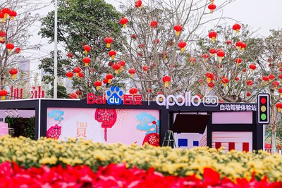 One of many Apollo Go pickup stations in Guangzhou, China