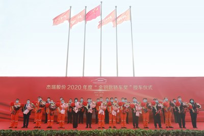 39 Outstanding Jereh Staff Rewarded with Automobiles