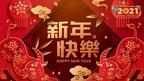 中国国际电视台记者:春节联欢晚会:除夕夜的一场赏心悦目的盛宴