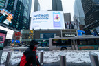 'Goody' App Launches First Campaign To Coincide With Valentine's Day On OUTFRONT Assets In NYC