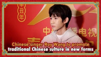 Wang Yuan, miembro del popular grupo TFBoys. (PRNewsfoto/CGTN)