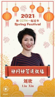 Preguntas y respuestas con presentadores de CGTN: Liu Xin (PRNewsfoto/CGTN)