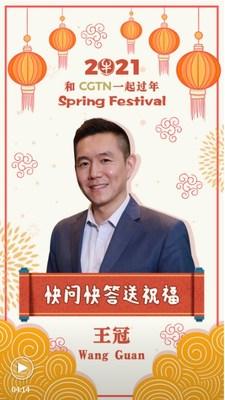 Preguntas y respuestas con presentadores de CGTN: Wang Guan (PRNewsfoto/CGTN)