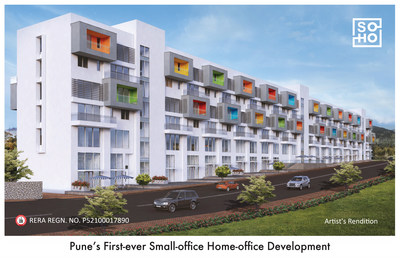 SOHO by Panchshil Realty Pune's First-ever Small-Office Home-Office Development