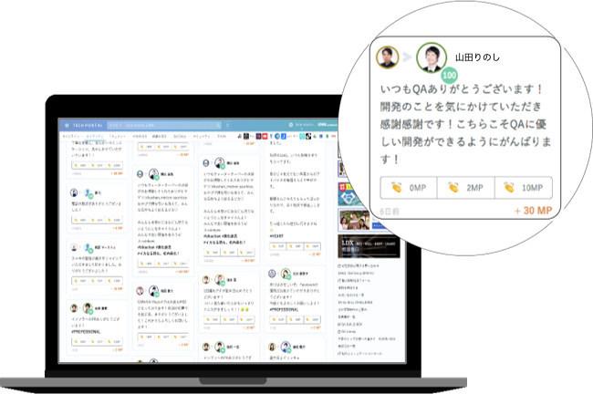 "Screen display of Tech Portal ""Magrazie"""