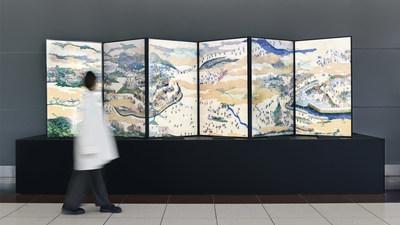 Sekigahara-Sansui-zu-Byobu (Paravent pliable des paysages peints de Sekigahara) par SHIGETA Yusuke