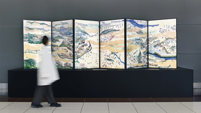 """Sekigahara-Sansui-zu-Byobu (biombos de paisajes pintados de Sekigahara)"" por SHIGETA Yusuke"