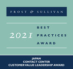 """Rakuten Communications Lauded by Frost & Sullivan for Enhancing the Customer Experience with Its Versatile and Integrable """"Rakuten Connect Storm"""" Platform"""