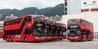 NFI集团公司Alexander Dennis宣布推出香港运营商KMB的Enviro500双层船队以上的新订单到超过2,500船队