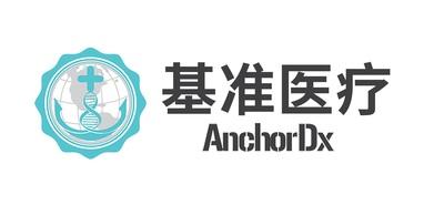 (PRNewsfoto/????AnchorDx)